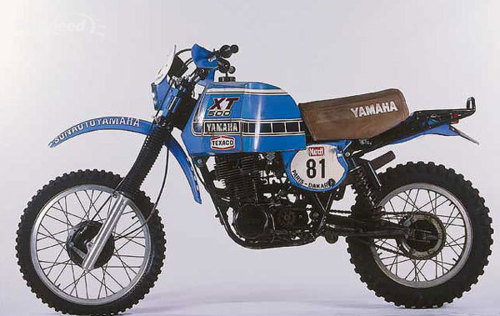 Yamaha xt500 and paris dakar rally for Garage yamaha paris