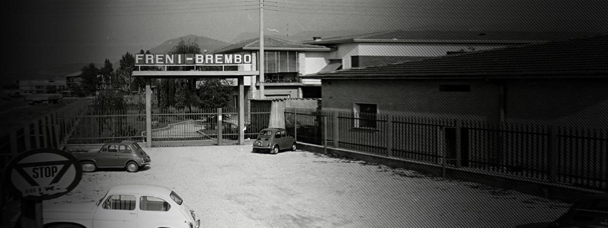 Brembo factory
