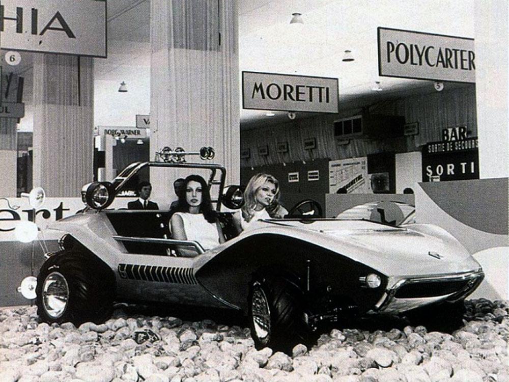 Bertone Shake models