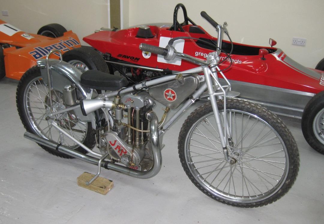 Erskine bike