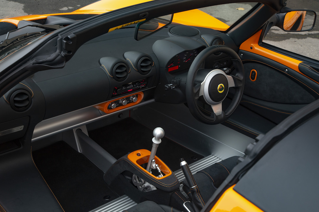 Elise Interior Cup 250